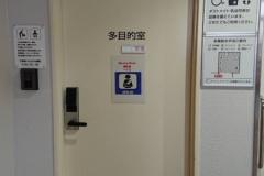 倉敷駅(改札内)(2F)の授乳室情報