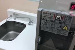 平和堂あどがわ店(1F)の授乳室・オムツ替え台情報
