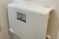 ファミリーマート 鹿骨二丁目店(1F)のオムツ替え台情報