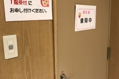 深川スポーツセンター(2F)の授乳室・オムツ替え台情報