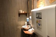 アロハカフェ カピリナのオムツ替え台情報