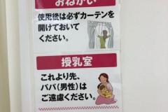 イオン津店(2F)
