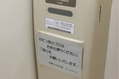 武蔵村山市役所 市民会館(2F)の授乳室・オムツ替え台情報