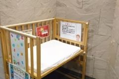 ソフィア・堺(1F)の授乳室・オムツ替え台情報