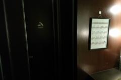 焼肉徳寿平岡店(1F)のオムツ替え台情報