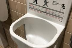 東武ストア 新小岩店(1F)のオムツ替え台情報