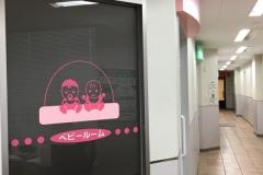カインズホーム 昭島店の授乳室・オムツ替え台情報