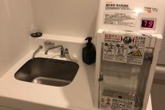 日の出Hi-NODE(ハイノード)(1F)の授乳室・オムツ替え台情報