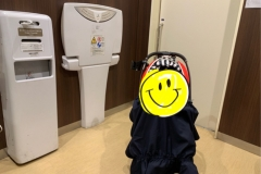 マルエツ 磯子店(多目的トイレ内)のオムツ替え台情報