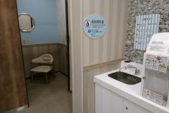 イオンモール今治新都市(2階 イオンラウンジ脇)の授乳室・オムツ替え台情報
