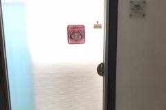 調布市役所 市民プラザあくろす(3F)の授乳室・オムツ替え台情報