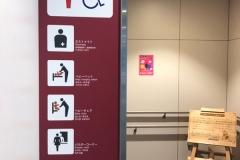 長篠設楽原パーキングエリア 下り線(女子トイレ)(1F)のオムツ替え台情報