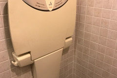 モスバーガー 幕張本郷店(1F)のオムツ替え台情報