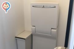 白山ゲートウェイとくみつTaanto(1F)の授乳室・オムツ替え台情報