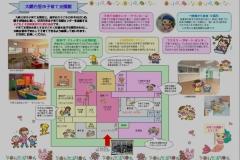 子育て支援館 マリンルーム内(1F)の授乳室・オムツ替え台情報