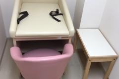 環境センター(1F)の授乳室・オムツ替え台情報