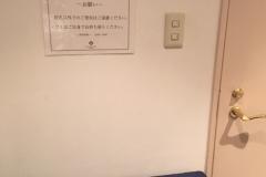 第一ホテル東京(B1F)の授乳室・オムツ替え台情報