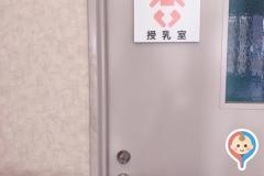 小用港旅客ターミナル(1F)の授乳室・オムツ替え台情報