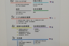 神戸市役所 兵庫区役所 新庁舎(5F)の授乳室・オムツ替え台情報