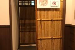 美楽園 箕面スパーガーデン店/縁日の横(1F)の授乳室・オムツ替え台情報