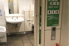 高田馬場駅(JR改札内女子トイレ)のオムツ替え台情報