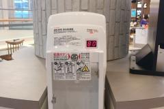 イオンモール宮崎(2Fフードテラス奥 赤ちゃんの部屋)の授乳室・オムツ替え台情報