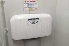 イエローハット 用賀店(1F)のオムツ替え台情報
