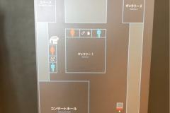 東京芸術劇場(5F)の授乳室・オムツ替え台情報