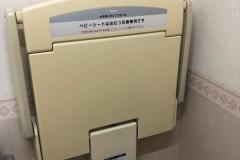 オークワ 和歌山中之島店(1F)の授乳室・オムツ替え台情報