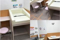 イオン武蔵狭山店(2F)の授乳室・オムツ替え台情報