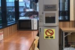 エブリィビッグデー 姫街道店(1F)のオムツ替え台情報