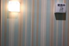 三井アウトレットパーク 多摩南大沢(1F ファクトリーアウトレッツ)の授乳室・オムツ替え台情報