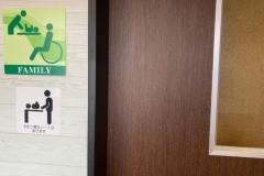 ハツトリーフーデリー赤江店のオムツ替え台情報