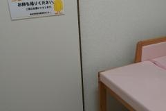 越谷市民活動支援センター(5F)の授乳室・オムツ替え台情報