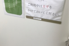 江東区 江東区文化センター(2F)の授乳室・オムツ替え台情報