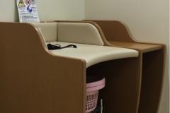 宝塚市立健康センター(1F)の授乳室・オムツ替え台情報