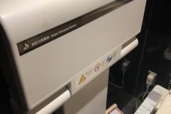 マクドナルド 202原店(2F)のオムツ替え台情報