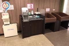 イオンモール水戸内原(2F)の授乳室・オムツ替え台情報