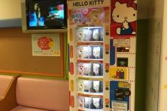 京王百貨店 新宿店(7F)の授乳室・オムツ替え台情報