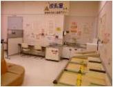 イオンノア店(3階 赤ちゃん休憩室)の授乳室・オムツ替え台情報