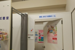 西松屋 たまや鎌倉手広店(2F)の授乳室・オムツ替え台情報