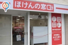 ほけんの窓口 JR茨木店の授乳室・オムツ替え台情報