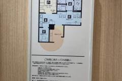 名古屋三越 栄店(7階)