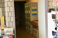 八ヶ岳自然文化園(1F)の授乳室・オムツ替え台情報