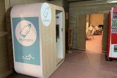 笠間稲荷神社社務所(1F)の授乳室・オムツ替え台情報