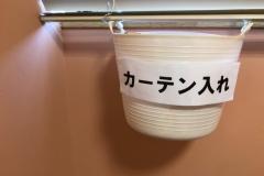 ふじみ野市立西児童センター(3F)
