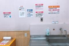 イオン旭川春光店(旧 ポスフール 旭川春光店)(2F)