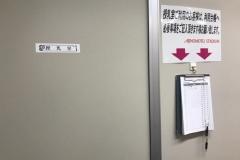 味の素スタジアム(1F)の授乳室・オムツ替え台情報