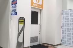 エディオン尾張旭店(3F)の授乳室・オムツ替え台情報