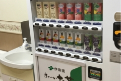 トイザらス  福岡香椎店(2F)の授乳室・オムツ替え台情報